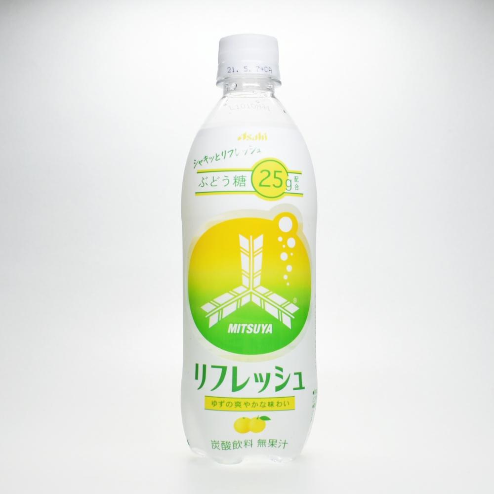 アサヒ飲料,三ツ矢リフレッシュ,ペットボトル画像