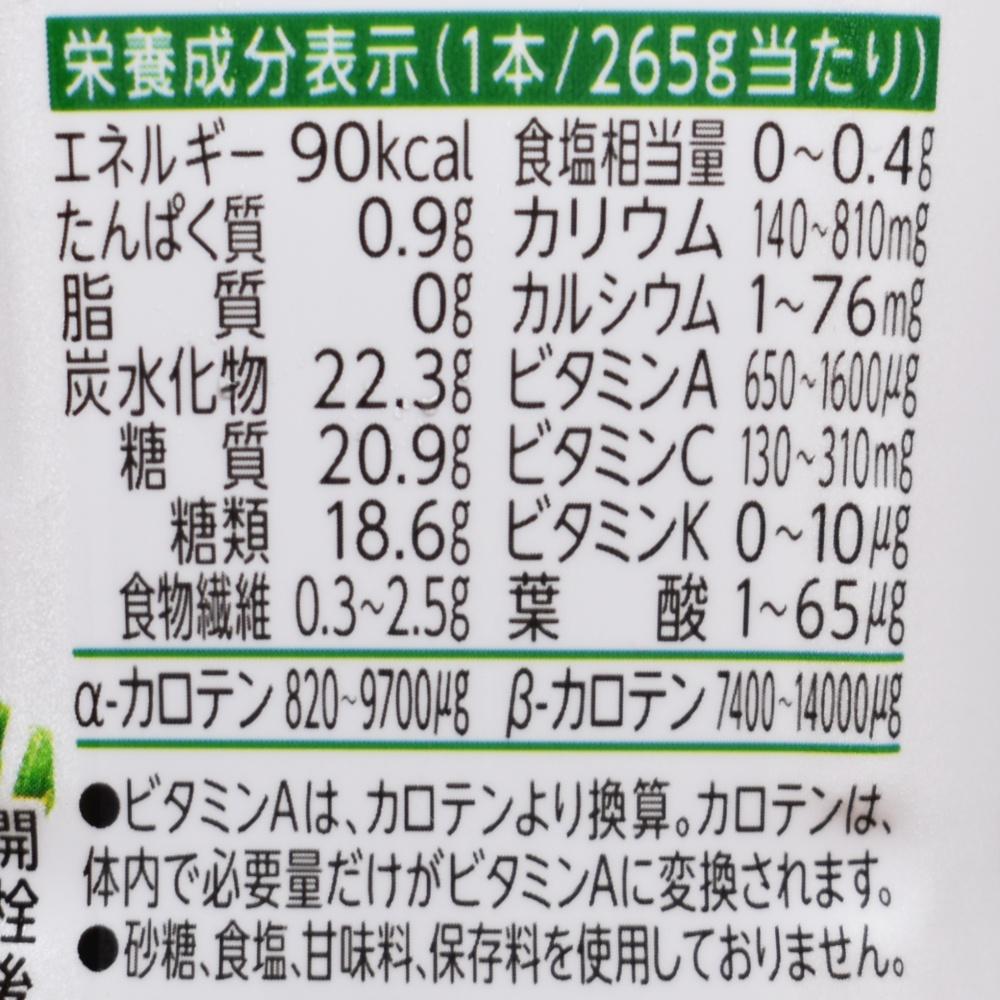 野菜生活100乳酸菌VA+まろやかみかんミックス,栄養成分表示