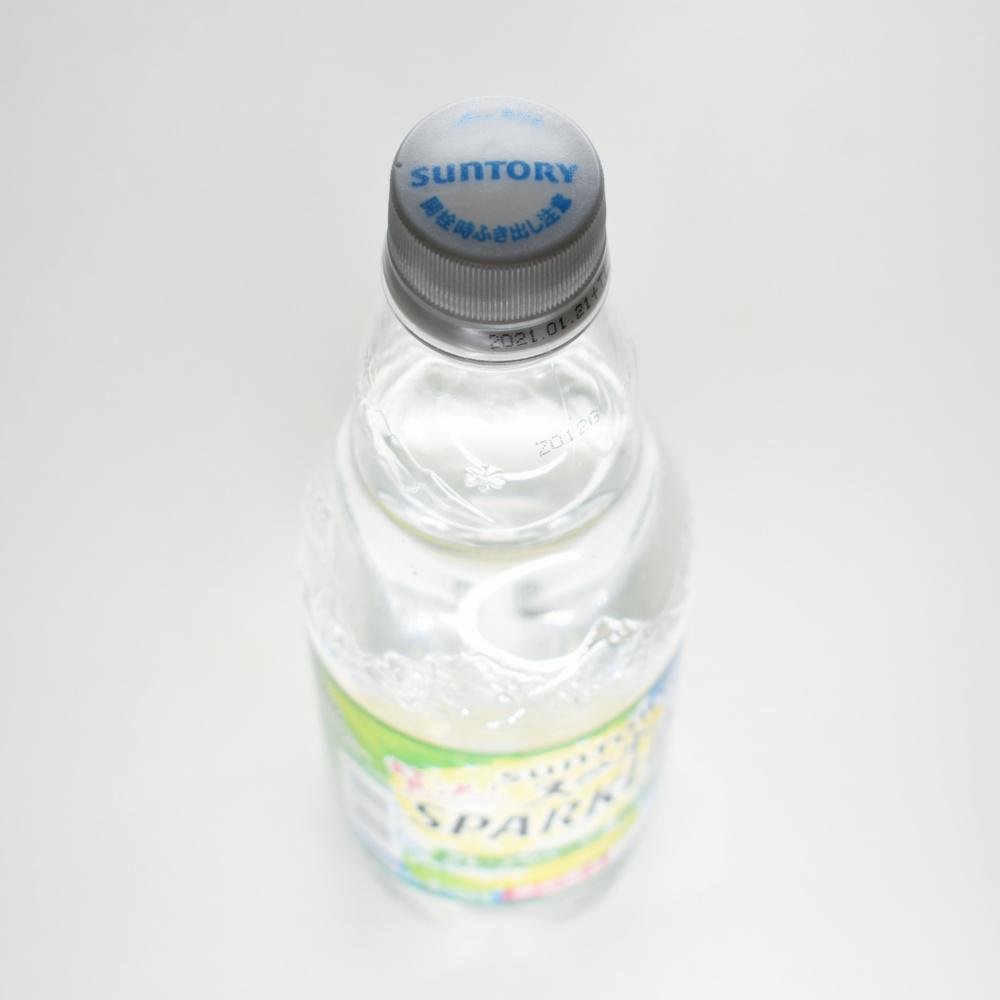 サントリー天然水贅沢スパークリンググレープフルーツ果汁2倍,ペットボトルキャップ