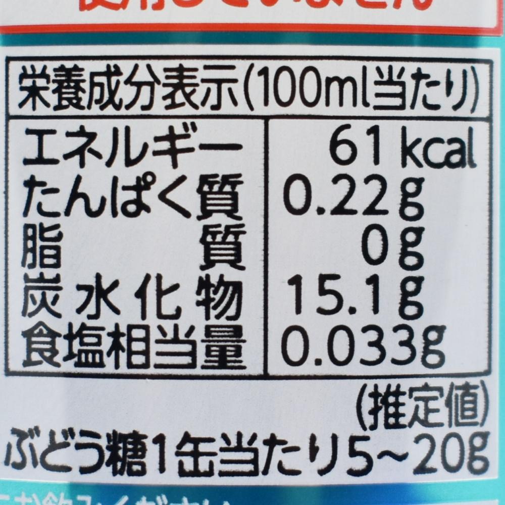 スパークリング米麹甘酒ラムネ味,栄養成分表示