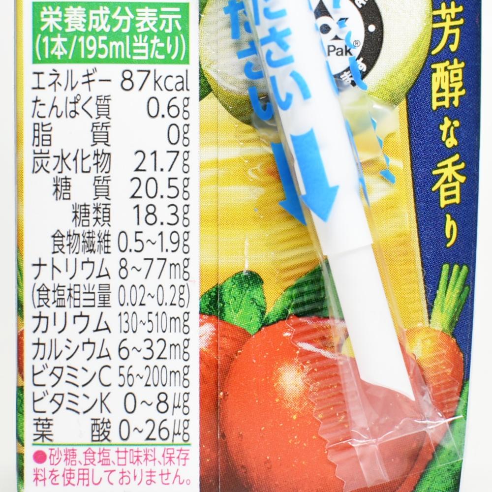 野菜生活100濃厚果実 ラ・フランスミックス,栄養成分表示