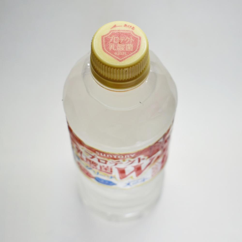 ヨーグリーナ&サントリー天然水 プロテクト乳酸菌W,ペットボトルキャップ