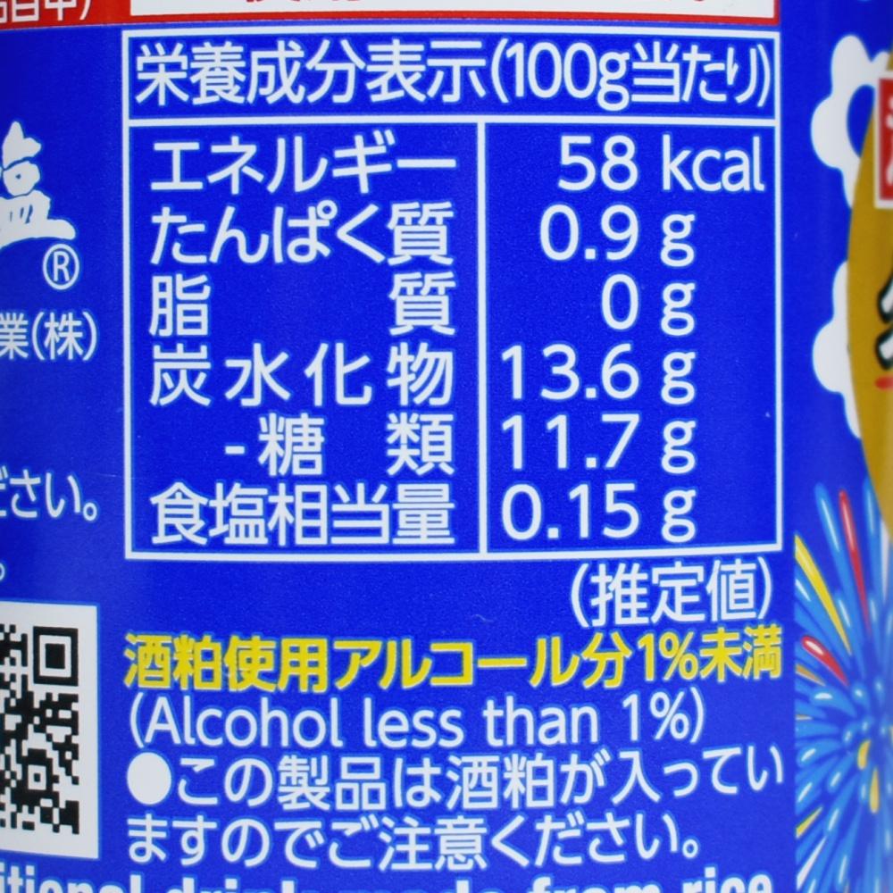 森永製菓,冷やし甘酒,栄養成分表示