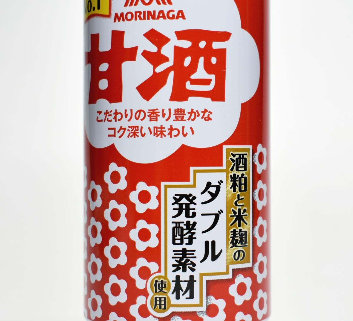 森永製菓,甘酒
