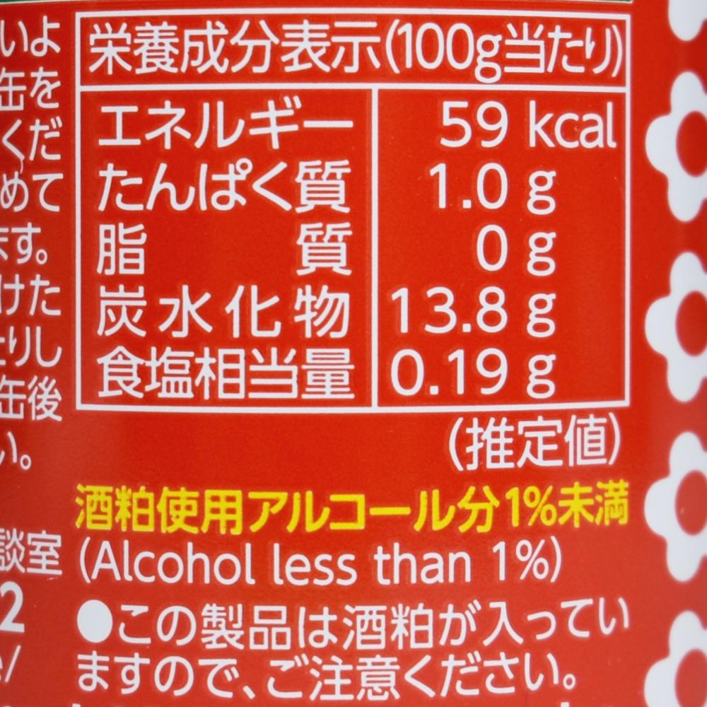 森永製菓,甘酒,栄養成分表示