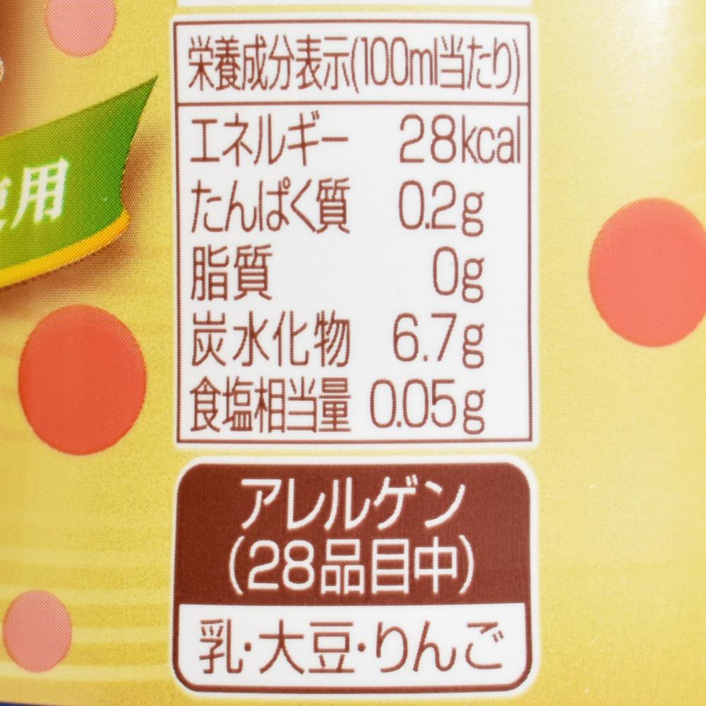 カルピスソーダ贅沢ふじ,栄養成分表示