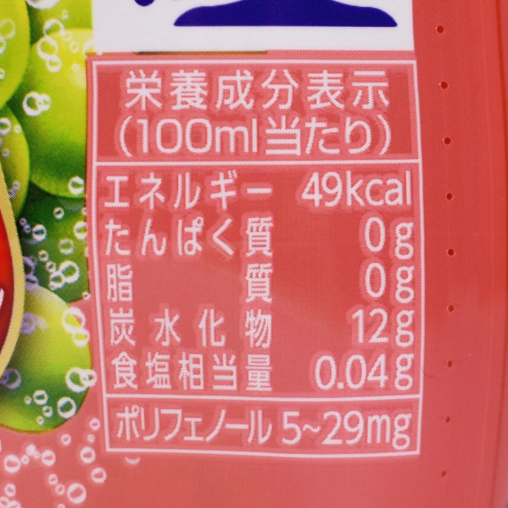 Welch'sロゼスパークリング,いちご香るご褒美炭酸,栄養成分表示