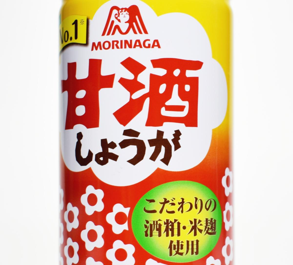 森永製菓,甘酒しょうが