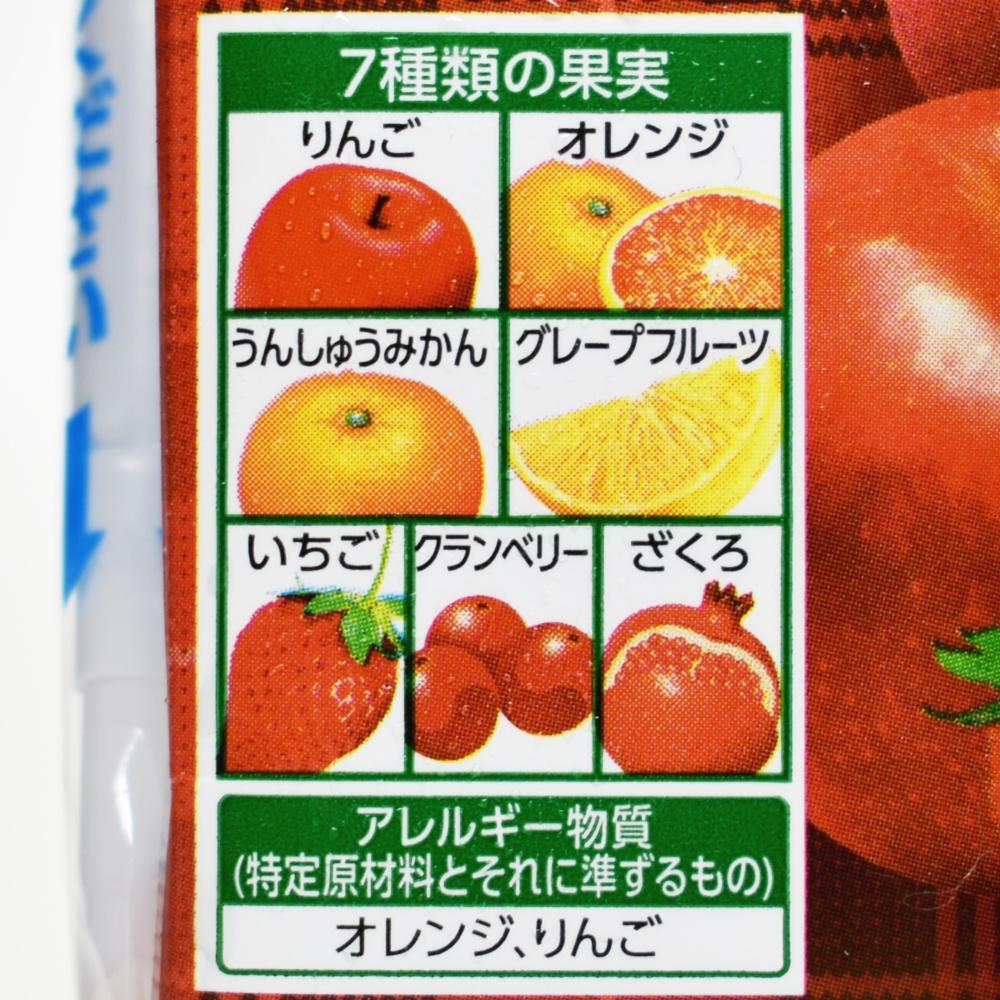 冬のフルーツこれ一本,7種の果実