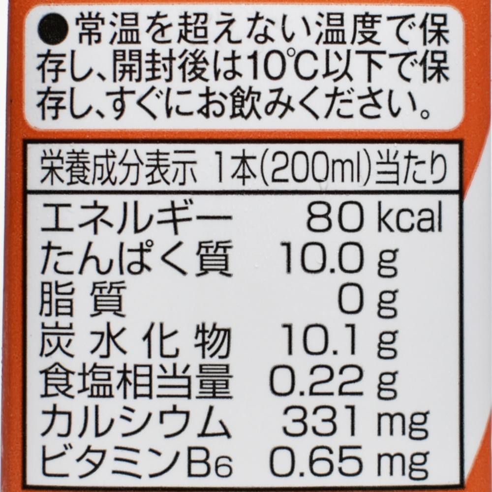 TANPACT,タンパクト,カフェオレ,栄養成分表示