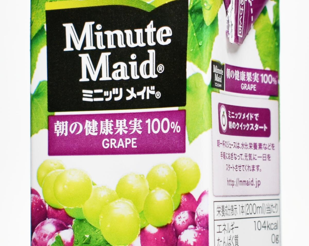 Minute Maid,ミニッツメイド グレープ100%