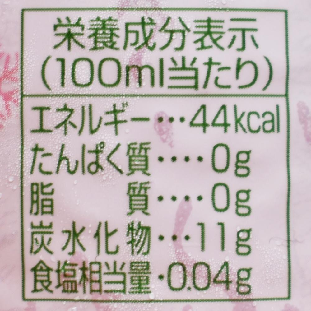 特産 三ツ矢 福岡県産あまおう,栄養成分表示