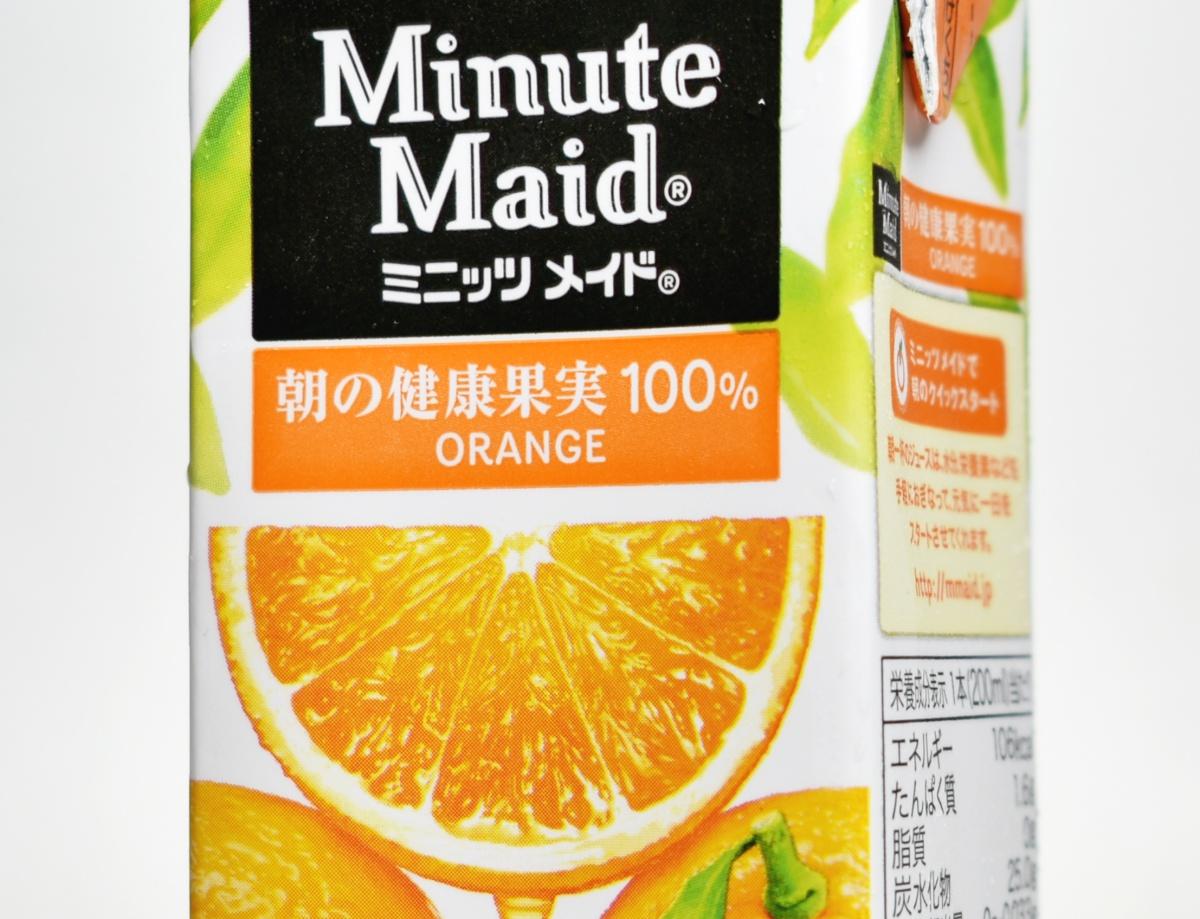 Minute Maid,ミニッツメイド オレンジ100%,200ml