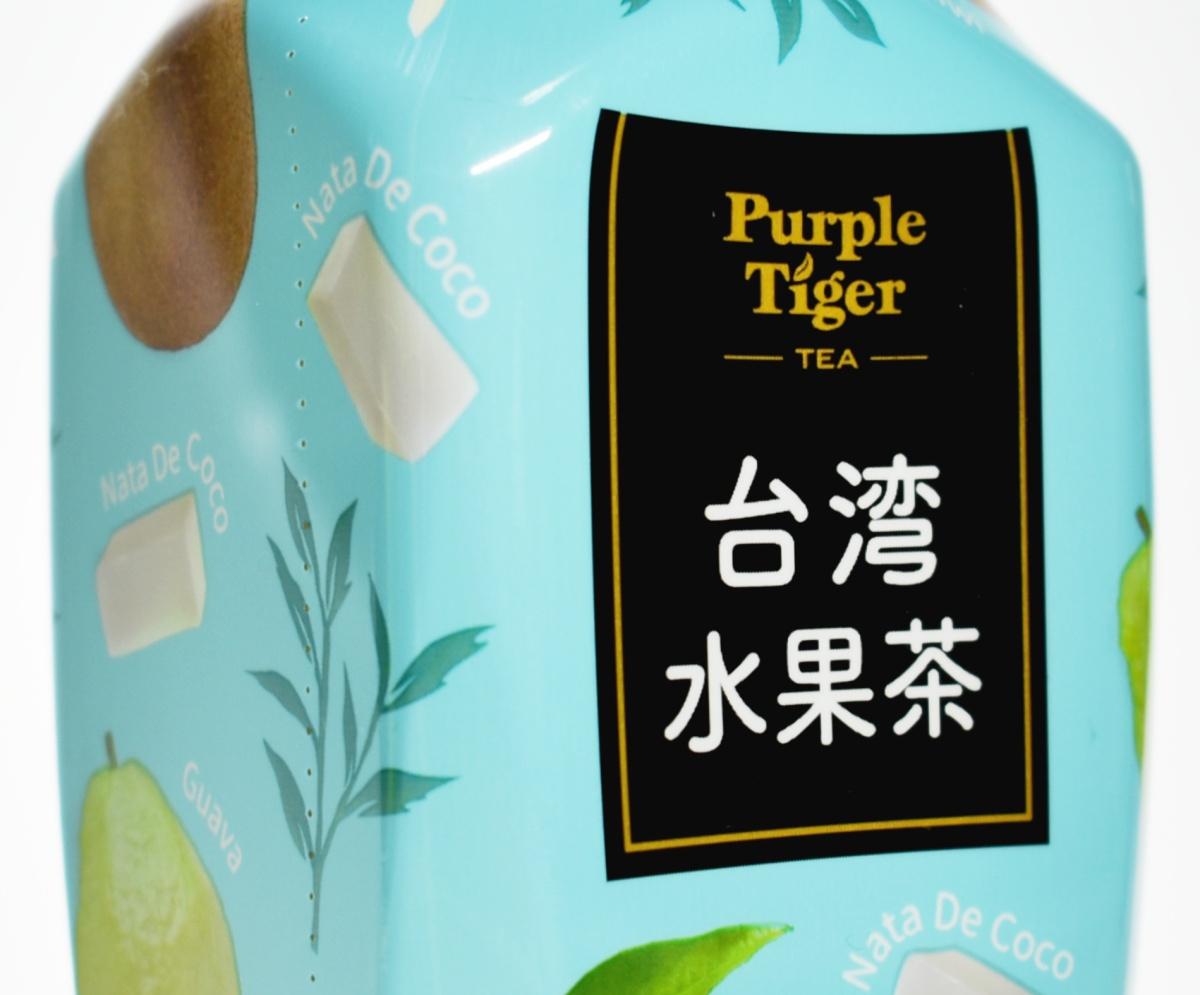 Purple Tiger TEA,台湾水果茶,パープルタイガー,台湾フルーツティー