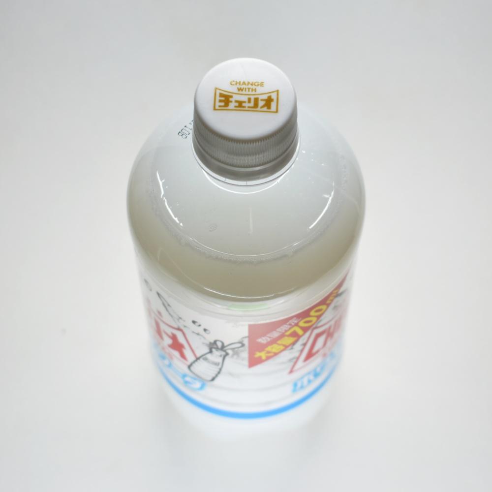 メガ700ホワイトソーダ,ペットボトルキャップ