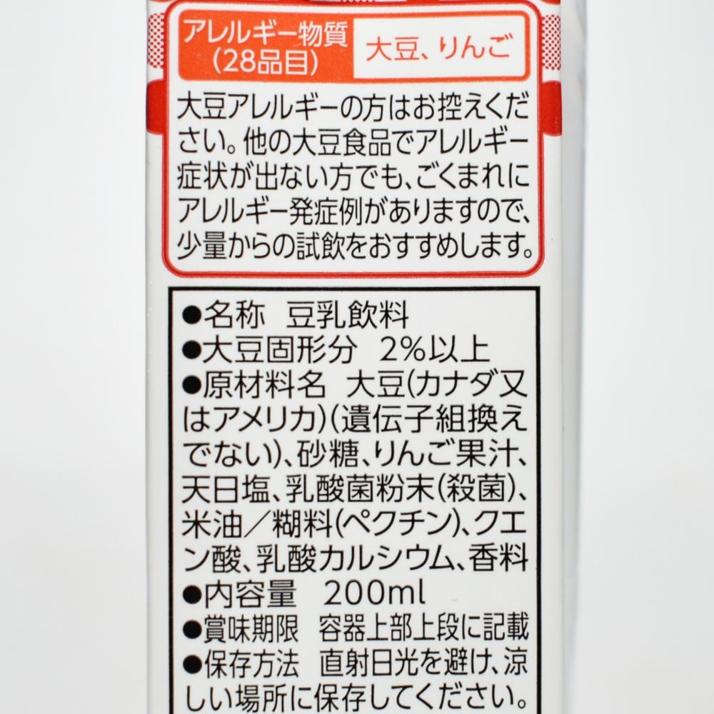 キッコーマン 豆乳飲料 アシスト乳酸菌,原材料名