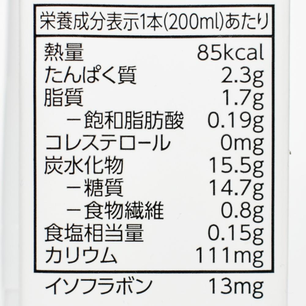 キッコーマン 豆乳飲料 アシスト乳酸菌,栄養成分表示