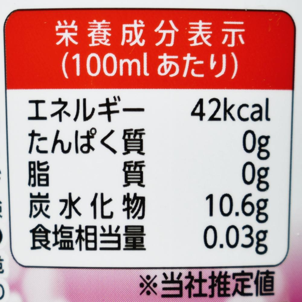 POM,ポン グレープスパークリング,栄養成分表示