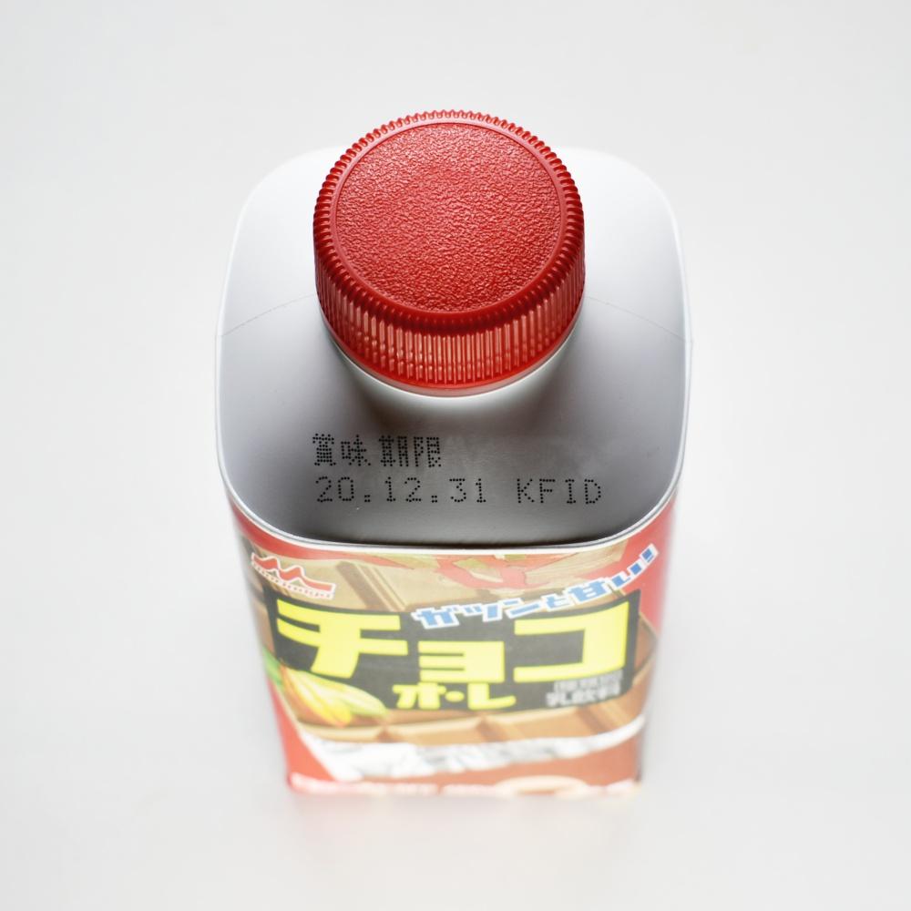 森永乳業,チョコオ・レ