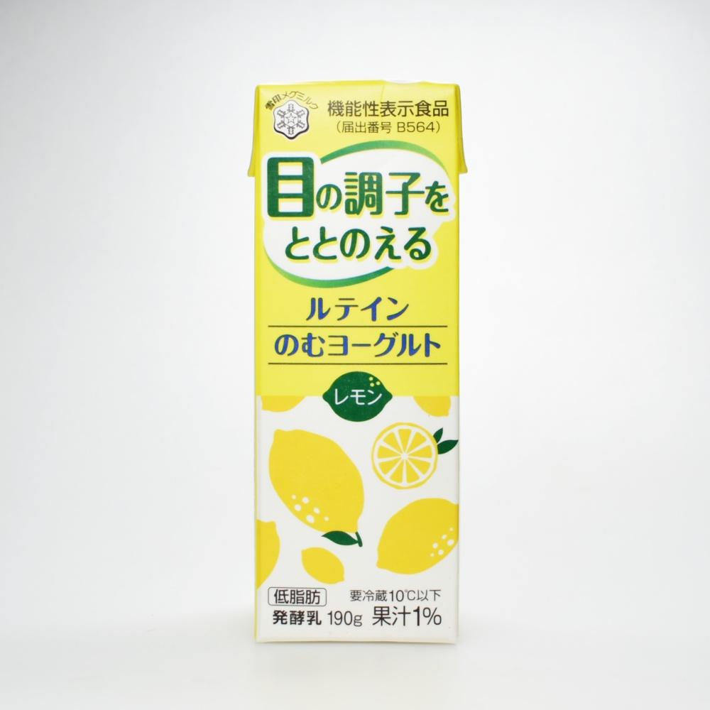 ルテインのむヨーグルトレモン