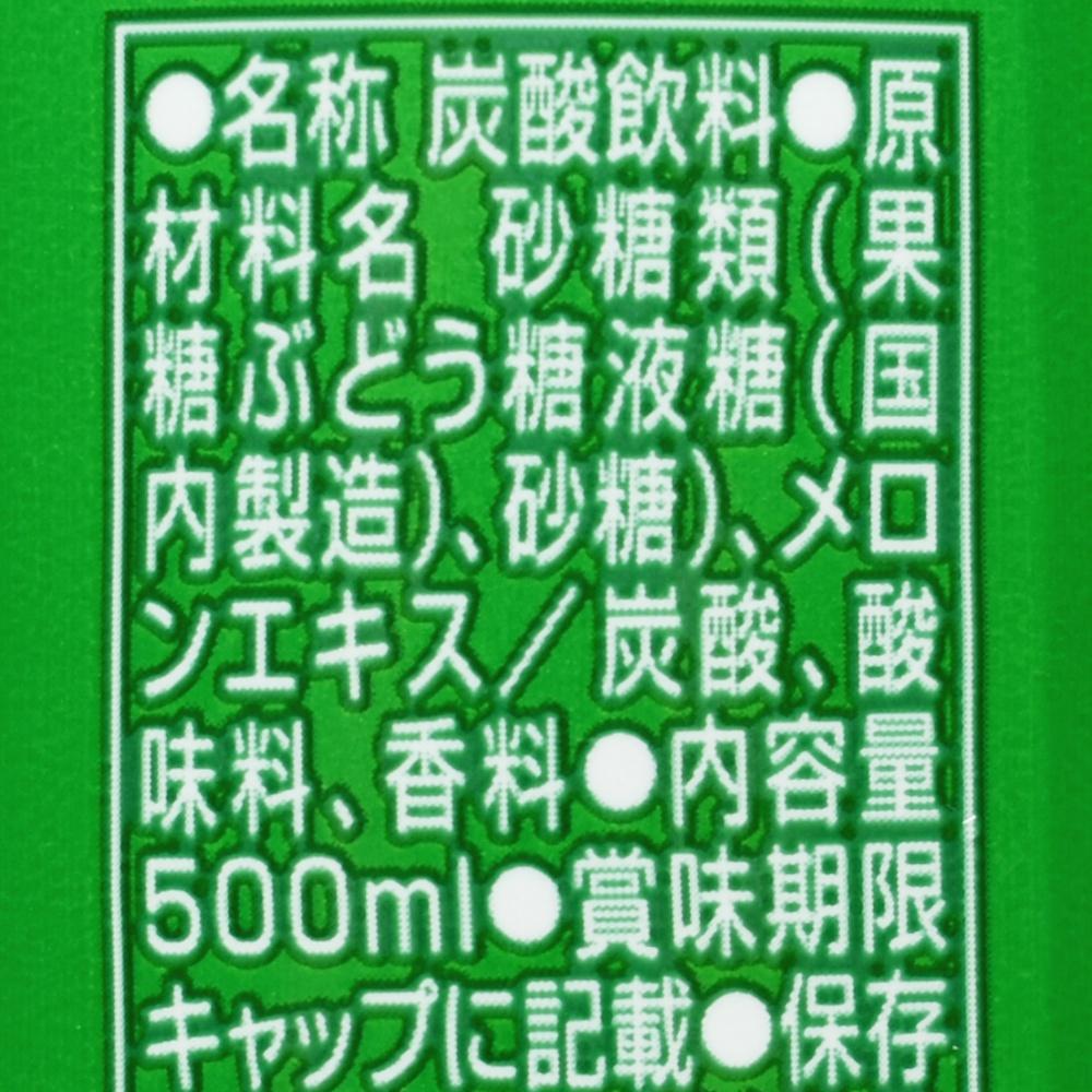 三ツ矢メロンPET500,原材料名