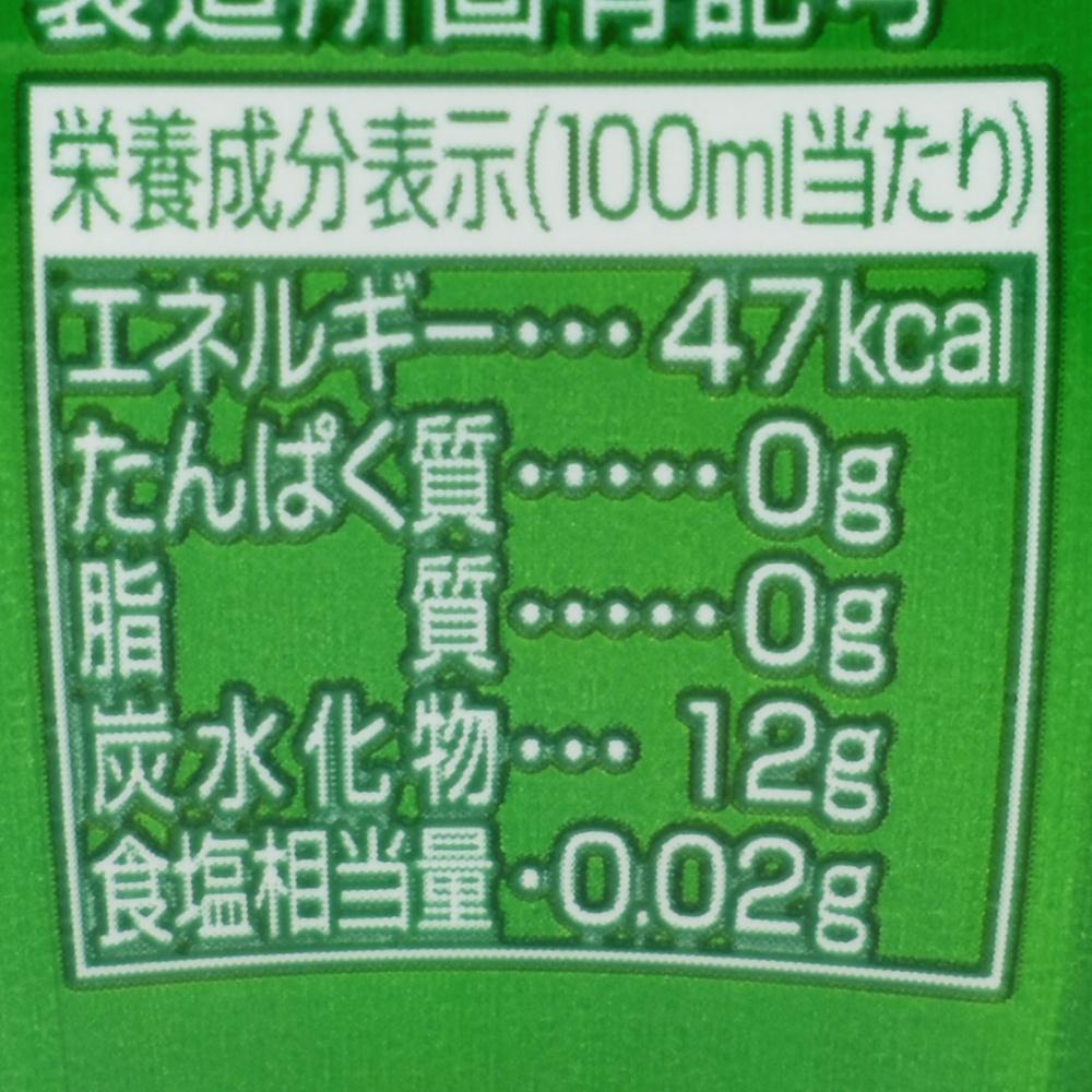 三ツ矢メロンPET500,栄養成分表示