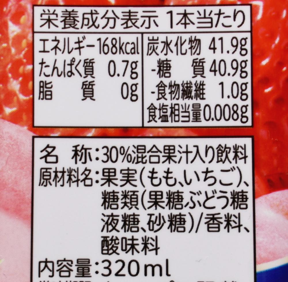 ネクター苺ミックスピーチ&あまおう,原材料名,栄養成分表示