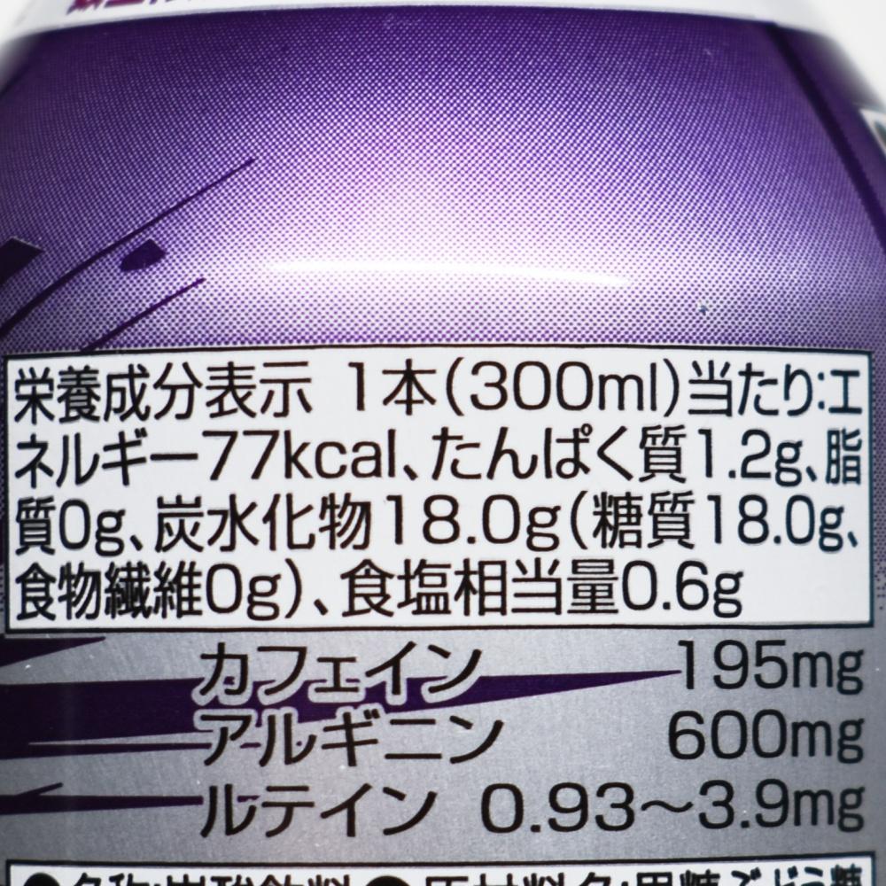 エナジーハンター(ENERGY HUNTER) エナジードリンク ルテイン配合,栄養成分表示