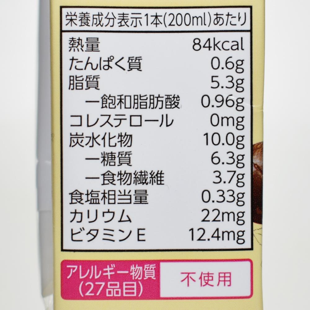 キッコーマン,マカダミアミルクオリジナル,栄養成分表示