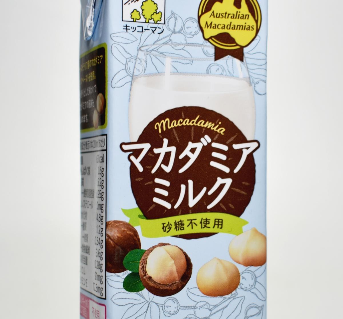 キッコーマン マカダミアミルク砂糖不使用