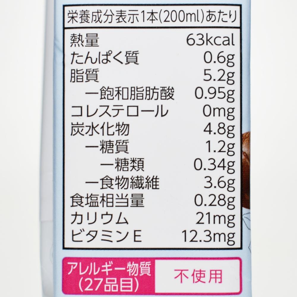 キッコーマン,マカダミアミルク砂糖不使用,栄養成分表示