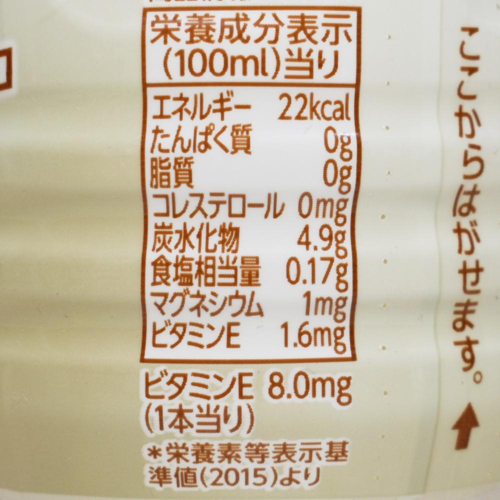 アーモンドブリーズ,アーモンドミルククリアテイスト,栄養成分表示