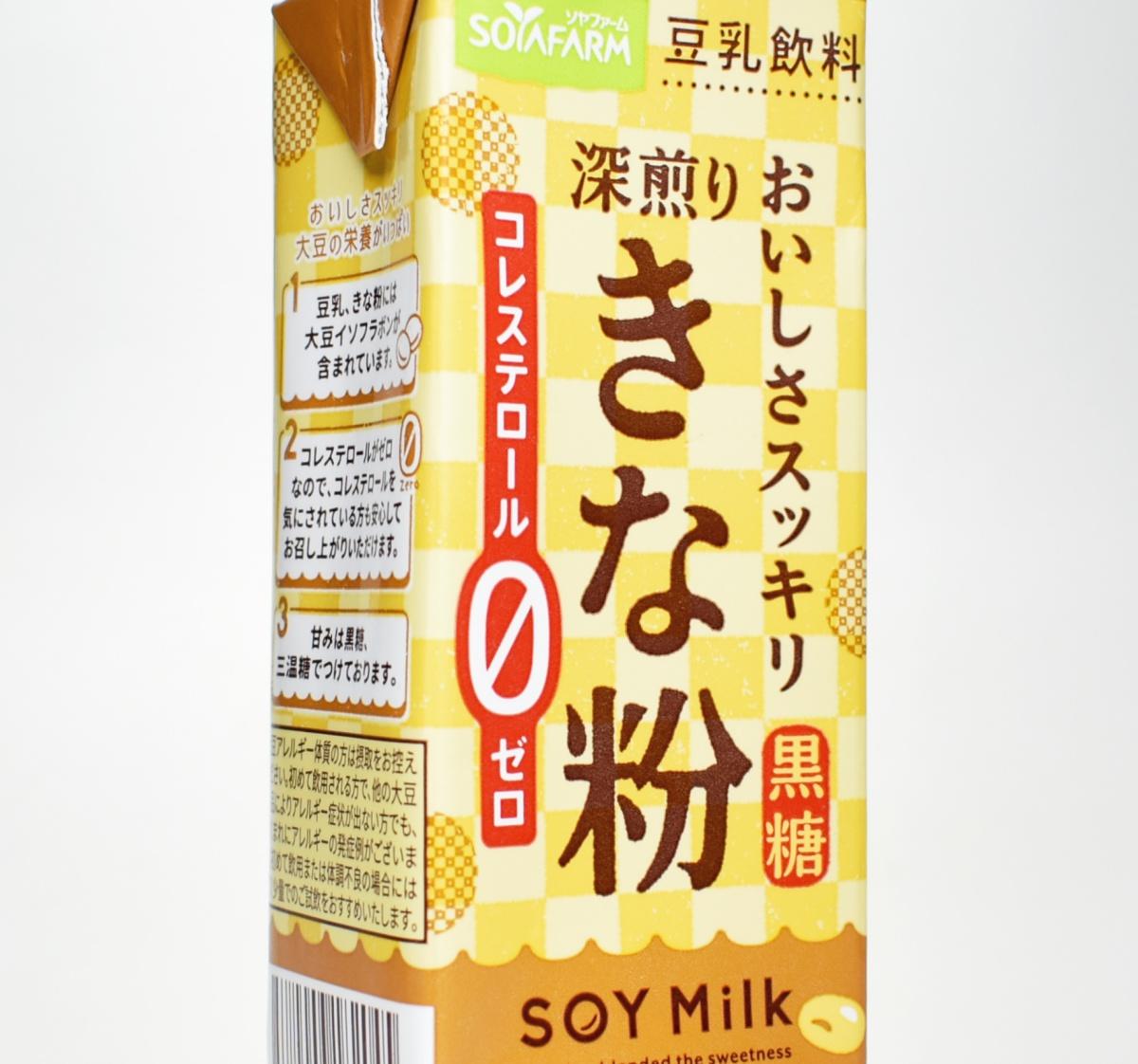 ポッカサッポロ,ソヤファーム おいしさスッキリ きな粉豆乳飲料