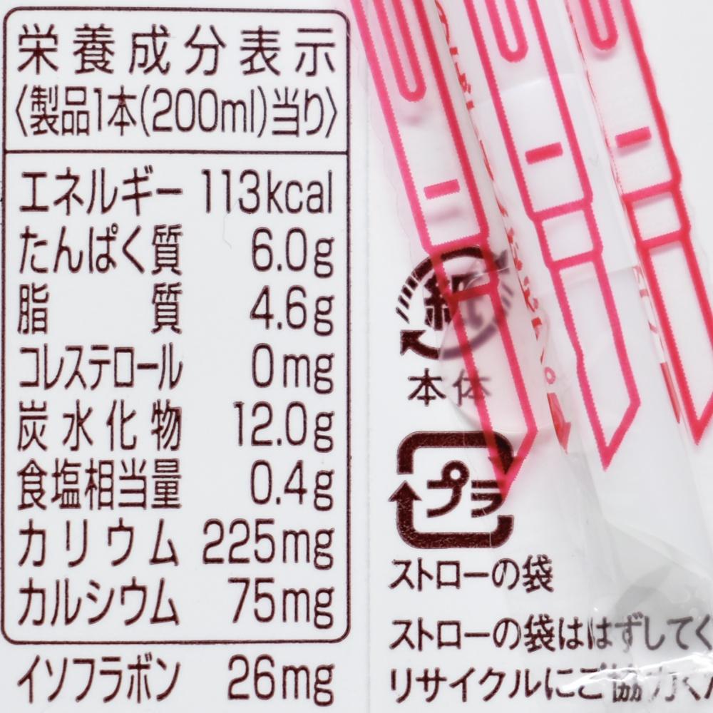 ソヤファーム おいしさスッキリ きな粉豆乳飲料,栄養成分表示
