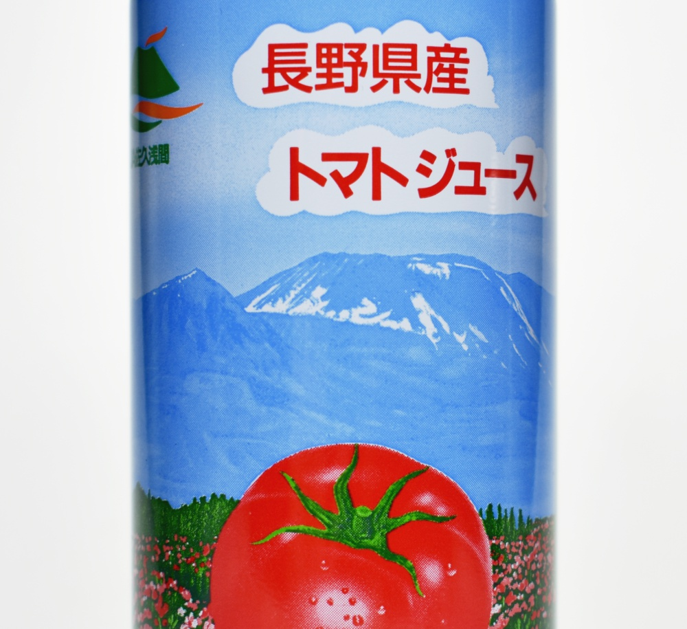 JA佐久浅間,長野県産トマトジュース