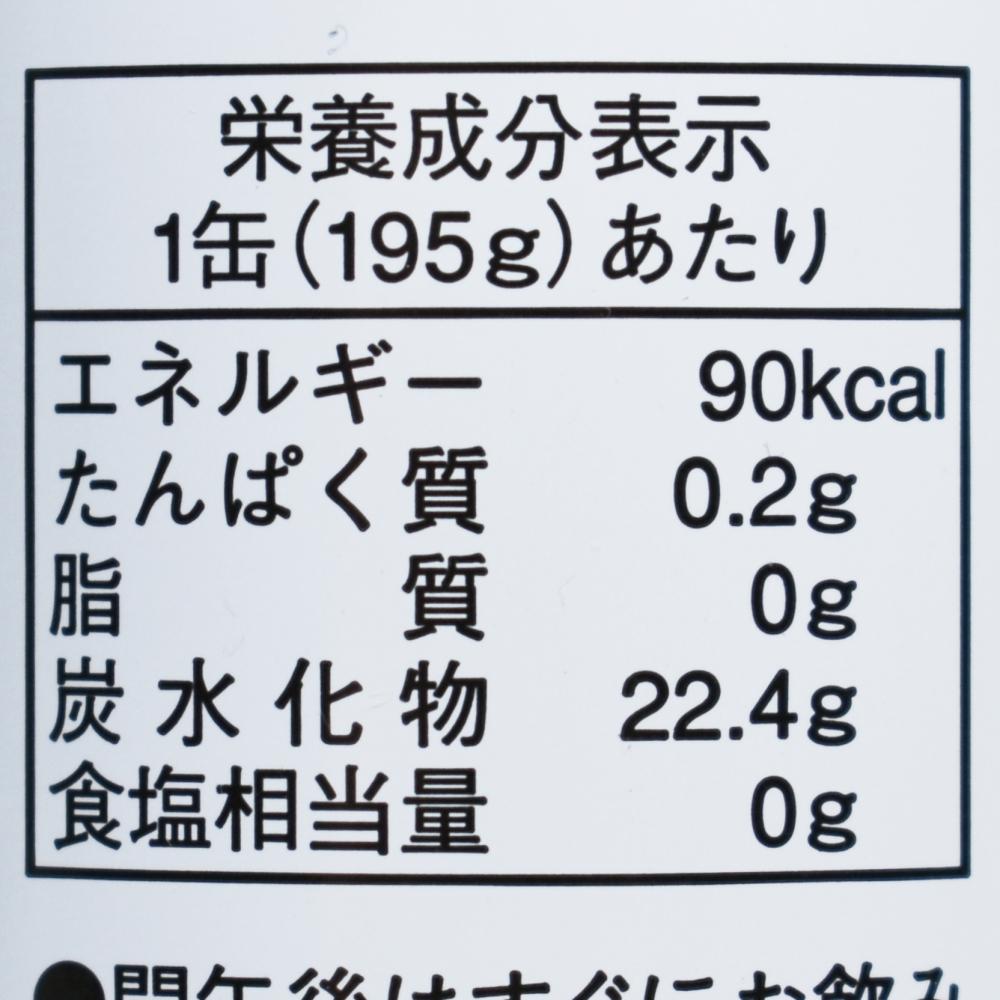 JA佐久浅間,りんごジュース,栄養成分表示