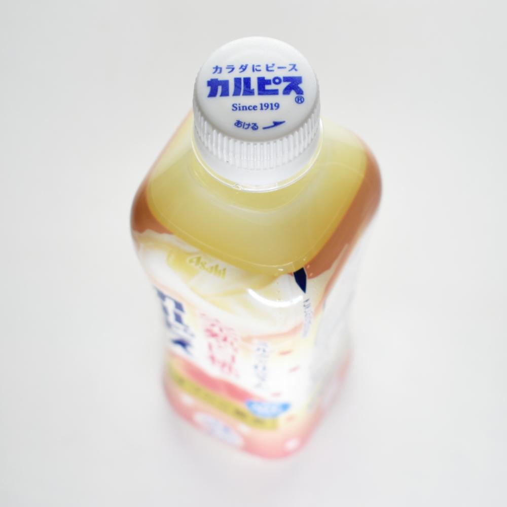 完熟白桃&カルピス オフのご褒美,ペットボトルキャップ