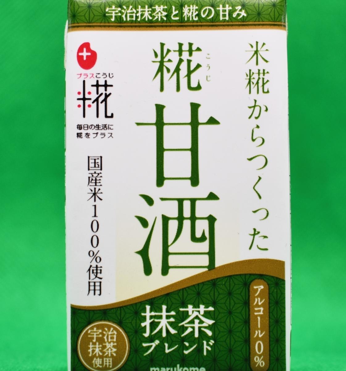 マルコメ,プラス糀,糀甘酒 抹茶ブレンド