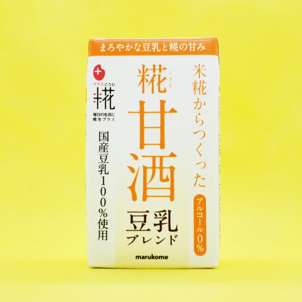 マルコメ,プラス糀,糀甘酒,豆乳ブレンド