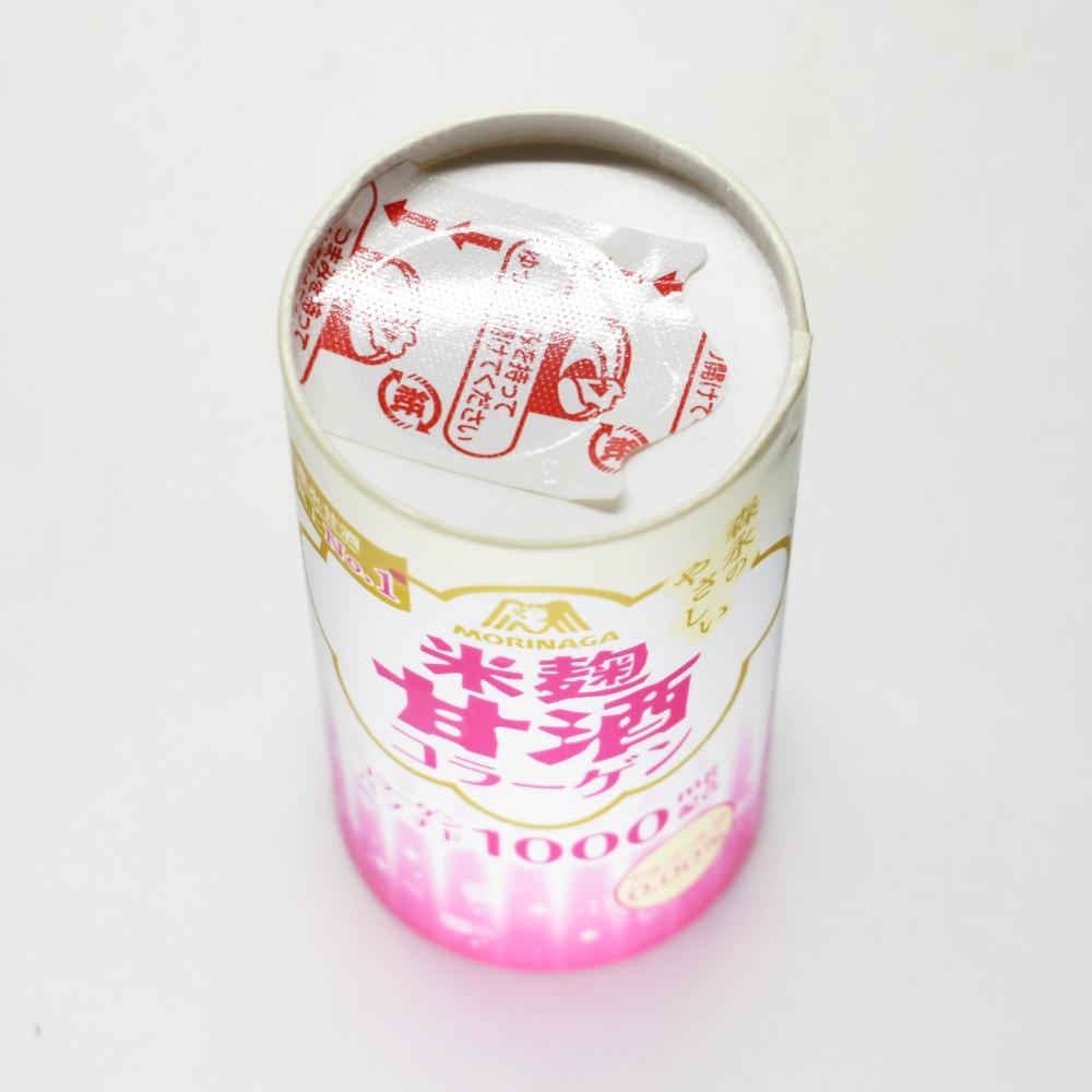 森永のやさしい米麹甘酒コラーゲン
