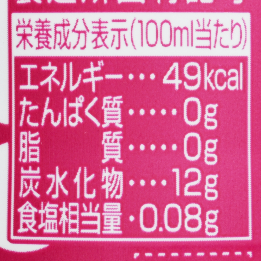 三ツ矢フルーツソーダプラム,栄養成分表示