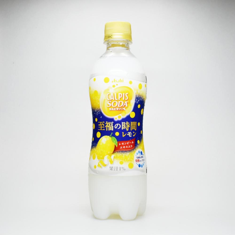 カルピスソーダ至福の時間レモン