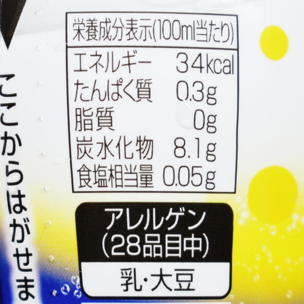 カルピスソーダ至福の時間レモン,栄養成分表示