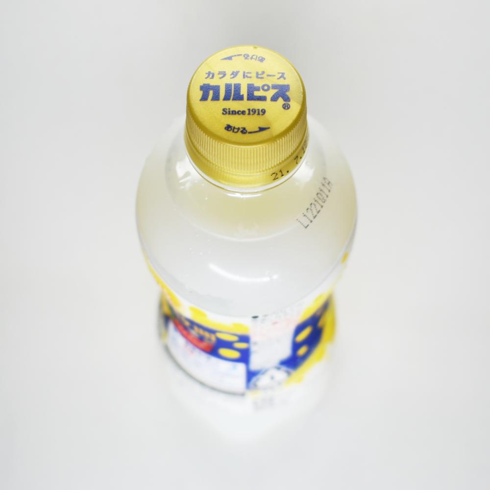 カルピスソーダ至福の時間レモン,ペットボトルキャップ