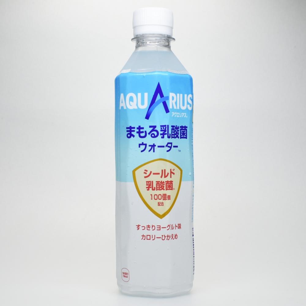 アクエリアス まもる乳酸菌ウォーター