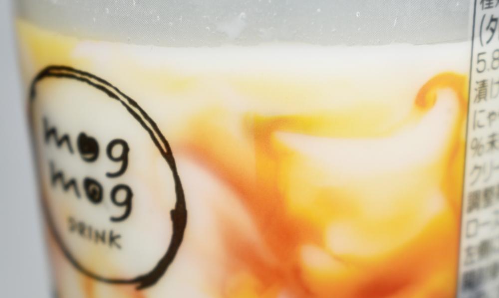 セブンイレブン限定,守山乳業,mogmog DRINK タピオカ黒糖ラテ,絵