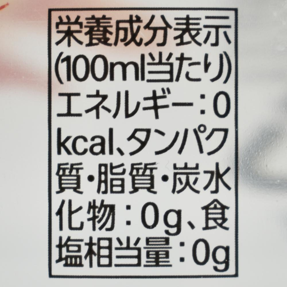 VOXコーラーフレーバー,栄養成分表示