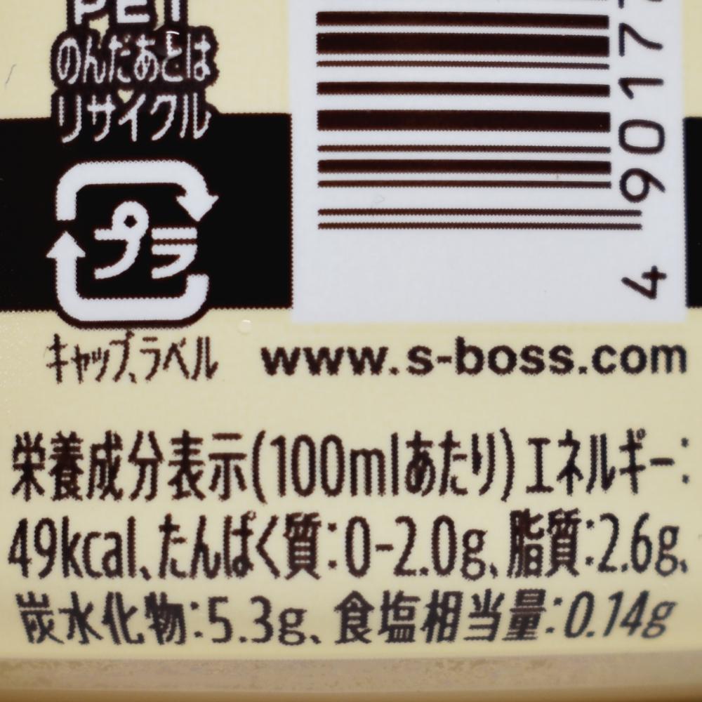 クラフトボスポケットラテ,やさしい甘さのラテ,栄養成分表示