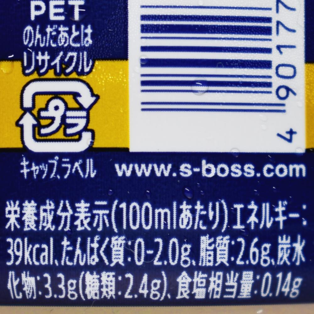 クラフトボス,ポケットラテ,甘くないラテ,栄養成分表示