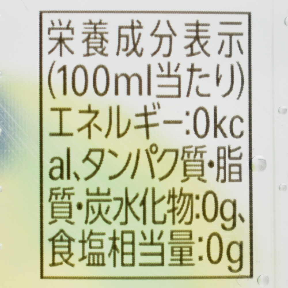 VOXレモンフレーバー,LEMON FLAVOR,栄養成分表示